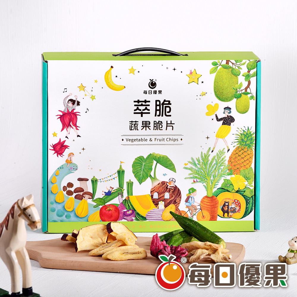 萃脆蔬果脆片禮盒【6種組合】 每日優果