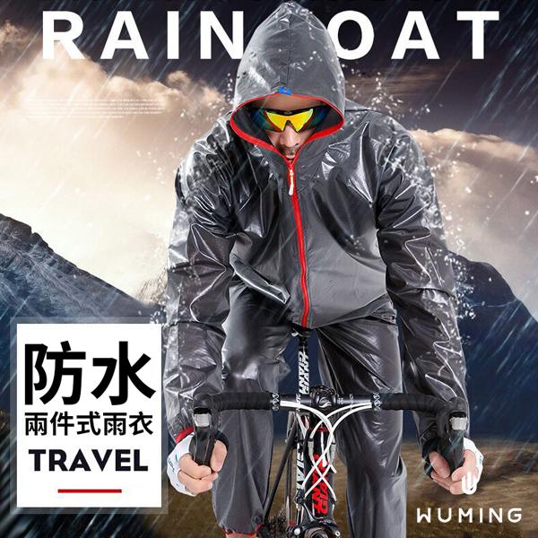 2018升級款!防水兩件式雨衣 『無名』 N08121