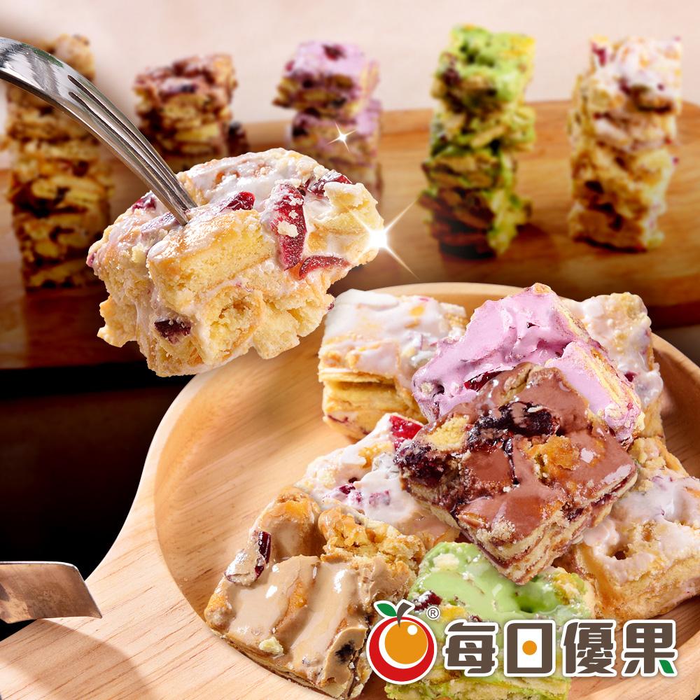 雪花餅大包裝550G 共7種口味 每日優果
