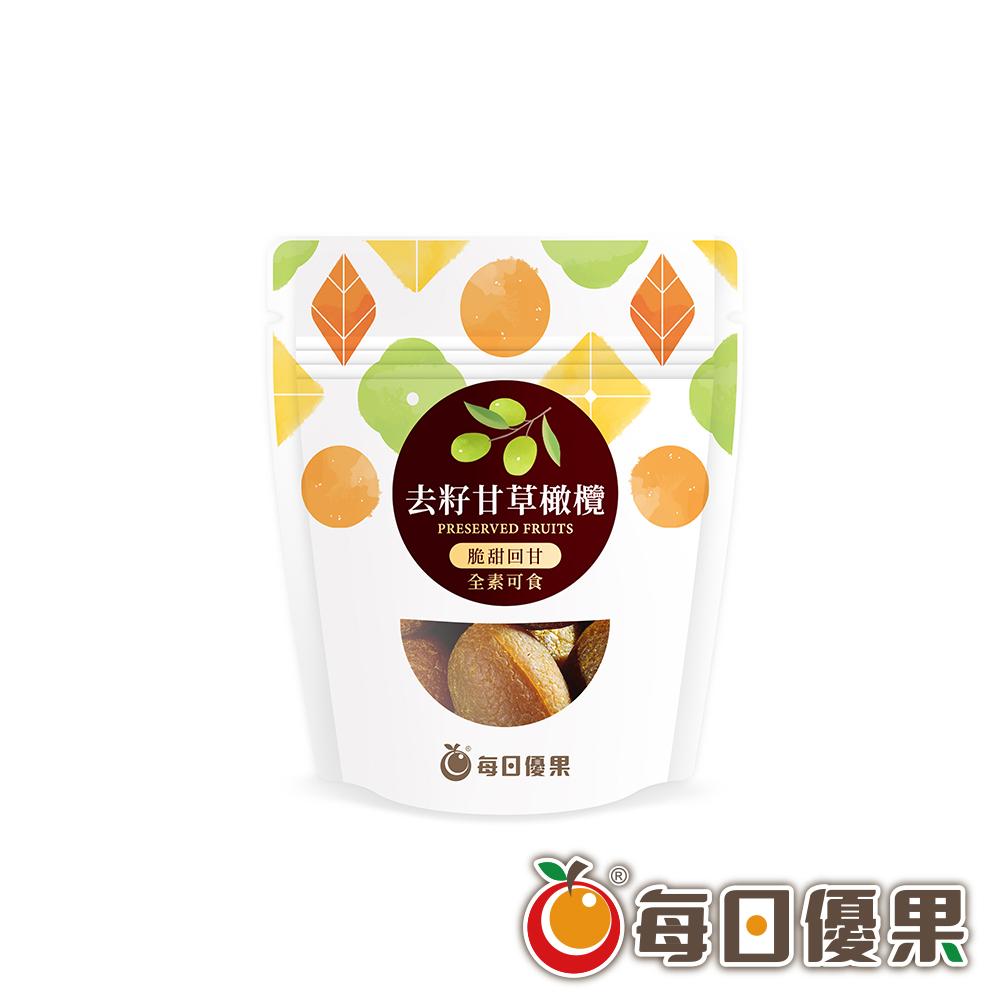 去籽甘草橄欖70G 口袋蜜餞 每日優果