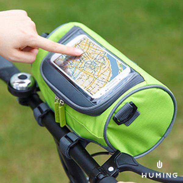 防水透視!腳踏車手機收納包 『無名』 P11127