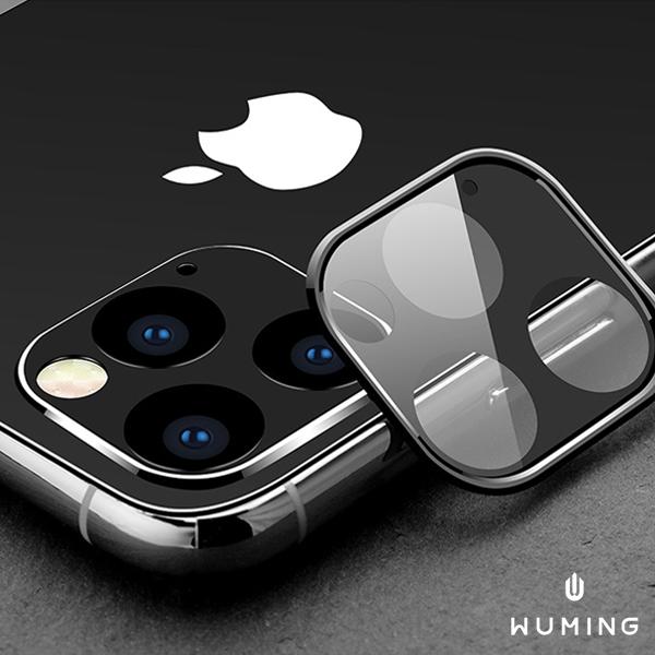 iPhone 11鏡頭保護膜 『無名』 P09112