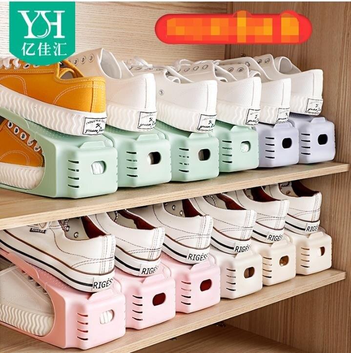 限時折扣!鞋架 整理家用置物架 省空間可調節雙層鞋托 宿舍鞋柜鞋子收納神器