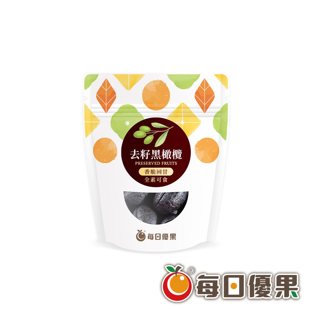 去籽黑橄欖〈中藥味〉70G 口袋蜜餞 每日優果