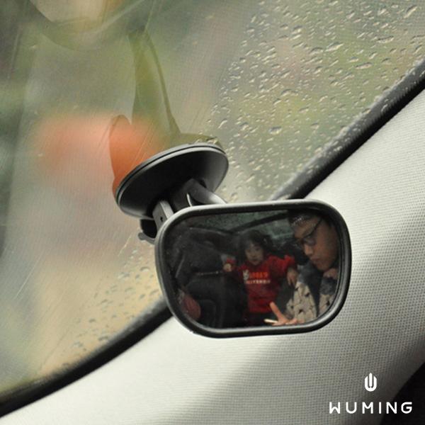 兒童觀察鏡車用吸盤 『無名』 N06121
