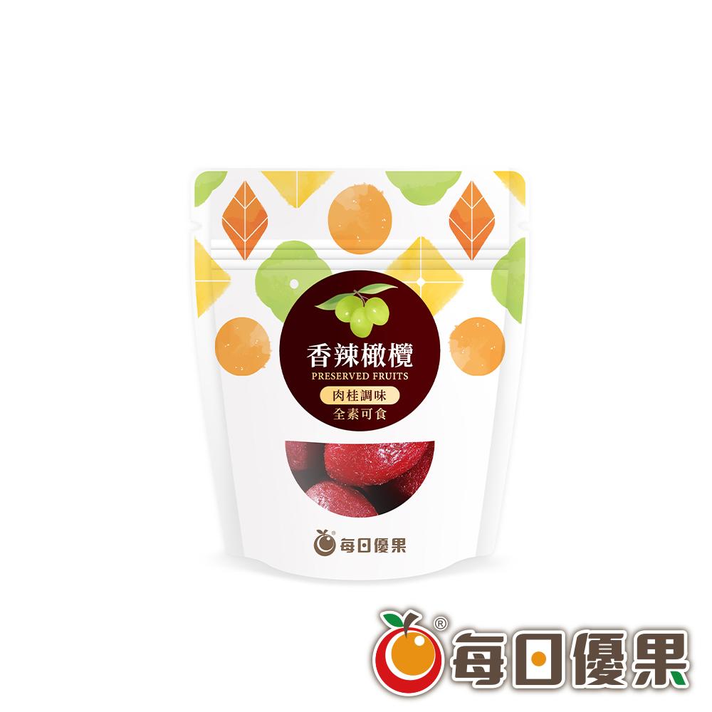 香辣橄欖70G 口袋蜜餞 每日優果
