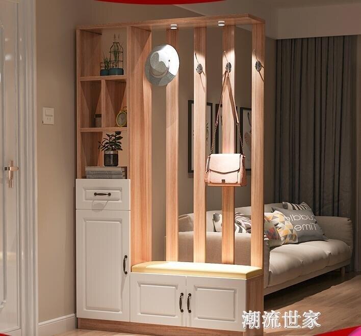 元旦狂歡-酒櫃玄關櫃現代簡約客廳鞋櫃一體小戶型進門屏風隔斷置物架裝飾櫃