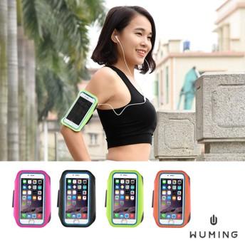 iPhone Plus跑步運動臂帶 『無名』 N07101