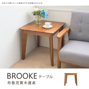 【dayneeds】布魯克實木邊桌