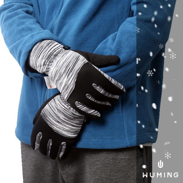 3M認證!保暖防風觸控手套 『無名』 P10127