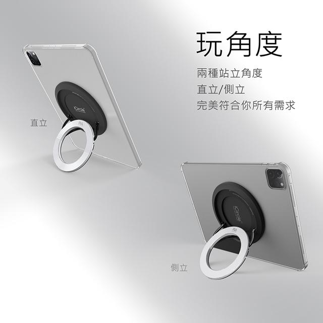 Rolling-ave.|iCircle iPad Pro11吋耐衝擊保護殼支撐架(第二代2020上市)(透明殼)