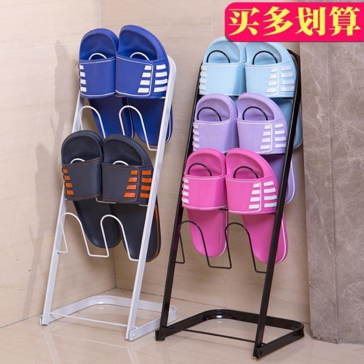 限時折扣!鞋架 浴室拖鞋架簡易門口落地經濟客廳房間衛生間鐵藝收納省空間豎立式