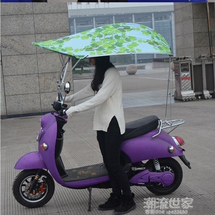 元旦狂歡-電動摩托車遮雨棚新品電瓶車雨傘加厚黑膠雨蓬冬季遮陽傘
