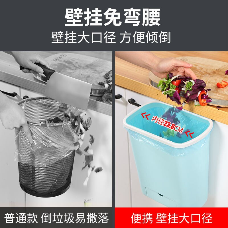 廚房壁掛式垃圾桶家用懸掛式拉垃圾桶折疊櫥