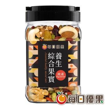 罐裝養生綜合果實420G 每日優果
