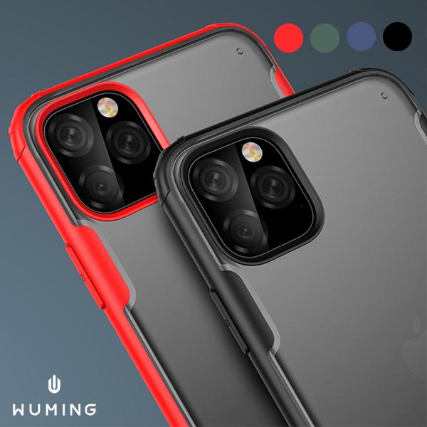 iPhone11霧面透明手機殼 『無名』 P09121