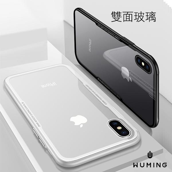 iPhoneX玻璃背蓋手機殼 『無名』 M11120