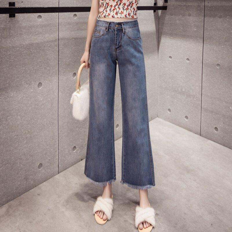 高腰牛仔褲女直筒寬松2020春裝新款韓版寬松顯瘦闊腿褲毛邊九分褲1入