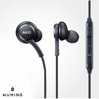 原廠品質 三星 S8 AKG 線控耳機 『無名』 M05115