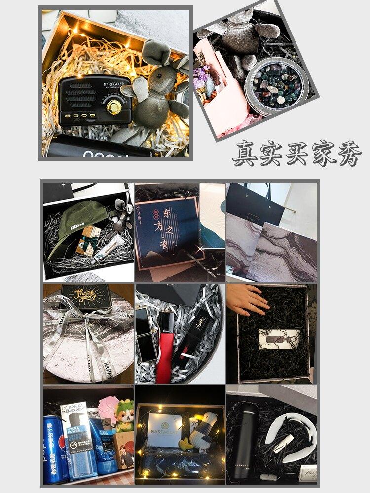 禮物盒子男生款大號創意禮品盒禮盒空盒包裝盒袋精美韓版生日