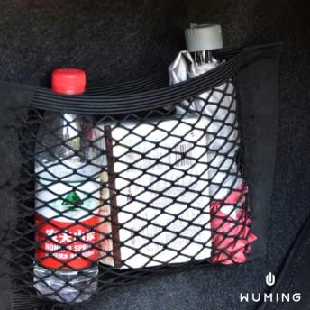 車用魔鬼氈雜物收納網袋 『無名』 N01120