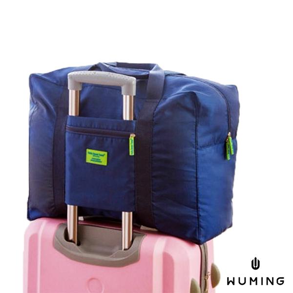 防水行李袋 / 收納袋 『無名』 H09103