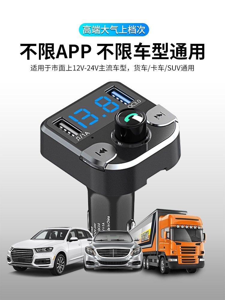 車載藍芽接收器 多功能mp3播放器汽車用充電5.0無損音樂轉換【MJ5200】