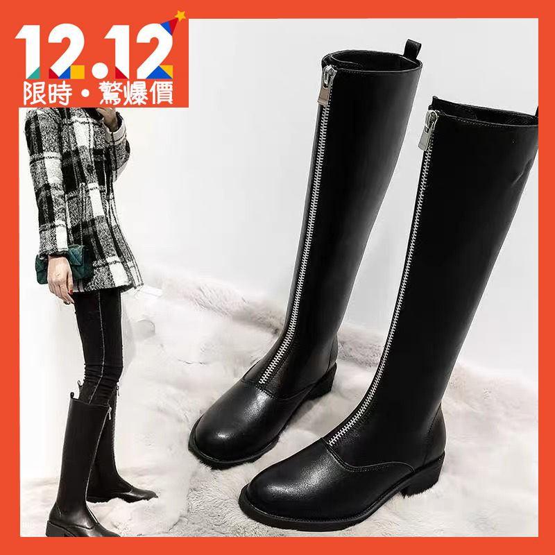 ann網紅馬丁靴女2020秋冬季新款英倫風百搭前拉鏈瘦瘦長靴子