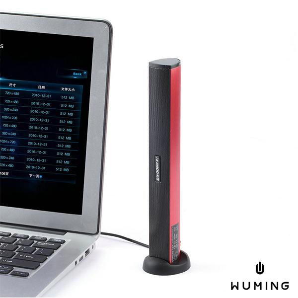 筆記型電腦 USB 喇叭 『無名』 K03111