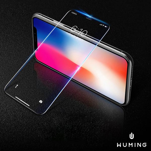 一體成形!iPhone 鋼化玻璃貼 『無名』 N09110