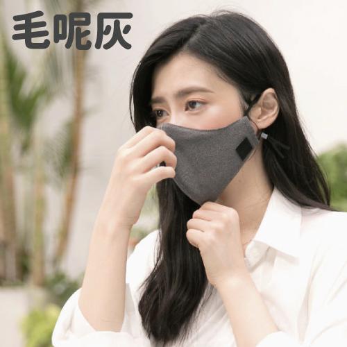 【淨對流】抗霾布織口罩-Beauty款★抗PM2.5國家級檢驗通過,重複水洗200次仍具防護力、防疫有效