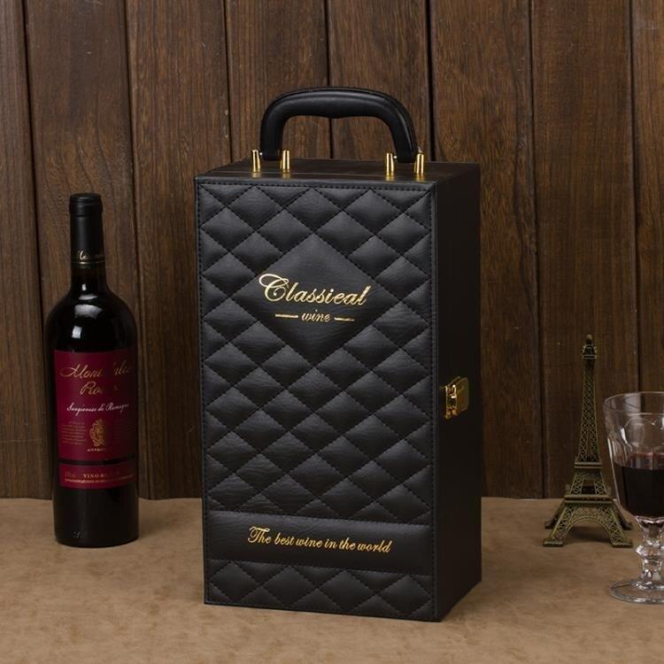 高檔菱格雙支葡萄酒禮品盒紅酒盒包裝盒2瓶裝紅酒皮箱子木盒【全館免運 限時鉅惠】