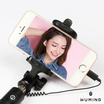 iPhoneX 手機自拍神器 『無名』 M01112