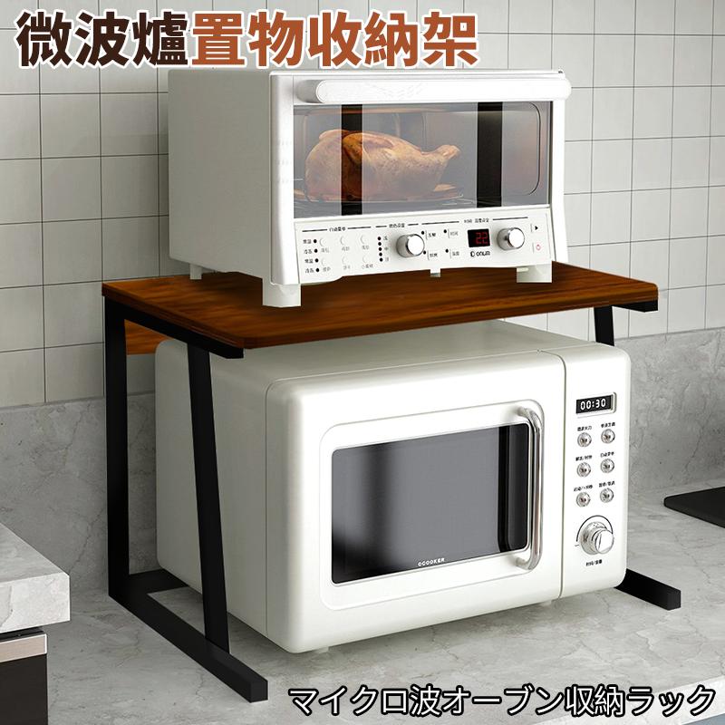 日式高耐重多功能微波爐置物收納架(側斜架)