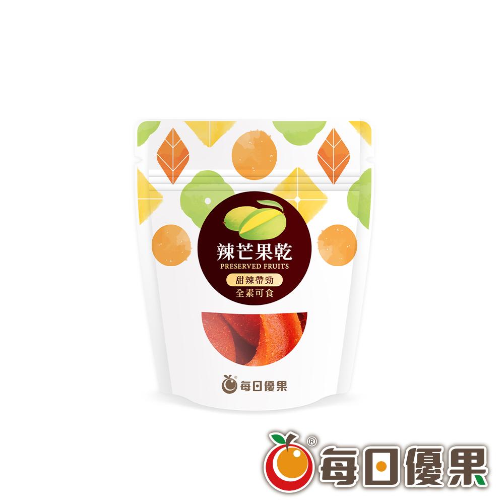 辣芒果乾70G 口袋蜜餞 每日優果