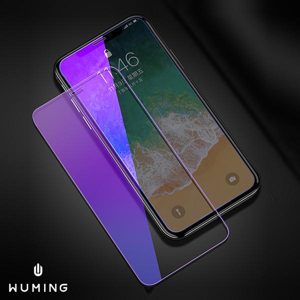 抗藍光iPhone 11鋼化玻璃保護貼 『無名』 P09107