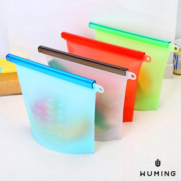 矽膠真空保鮮收納袋 『無名』 N01126