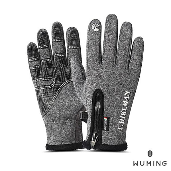 保暖防風觸控手套 『無名』 P09103