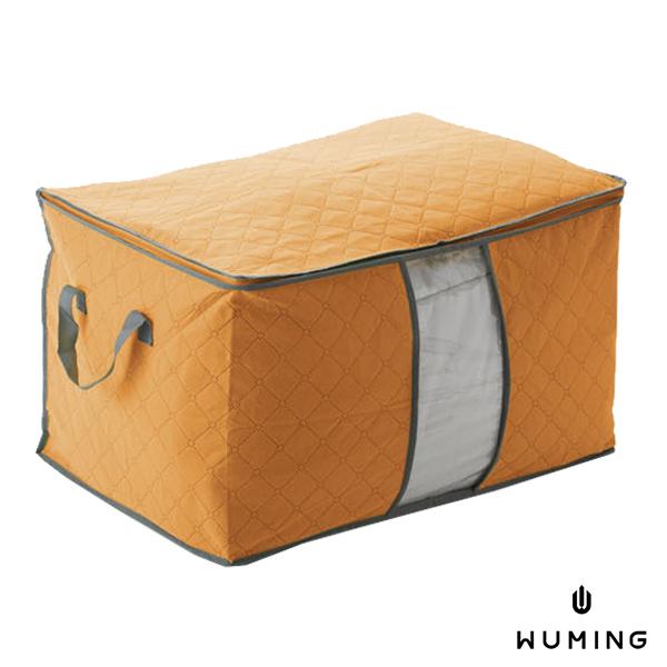 竹炭衣物棉被袋 『無名』 M09105