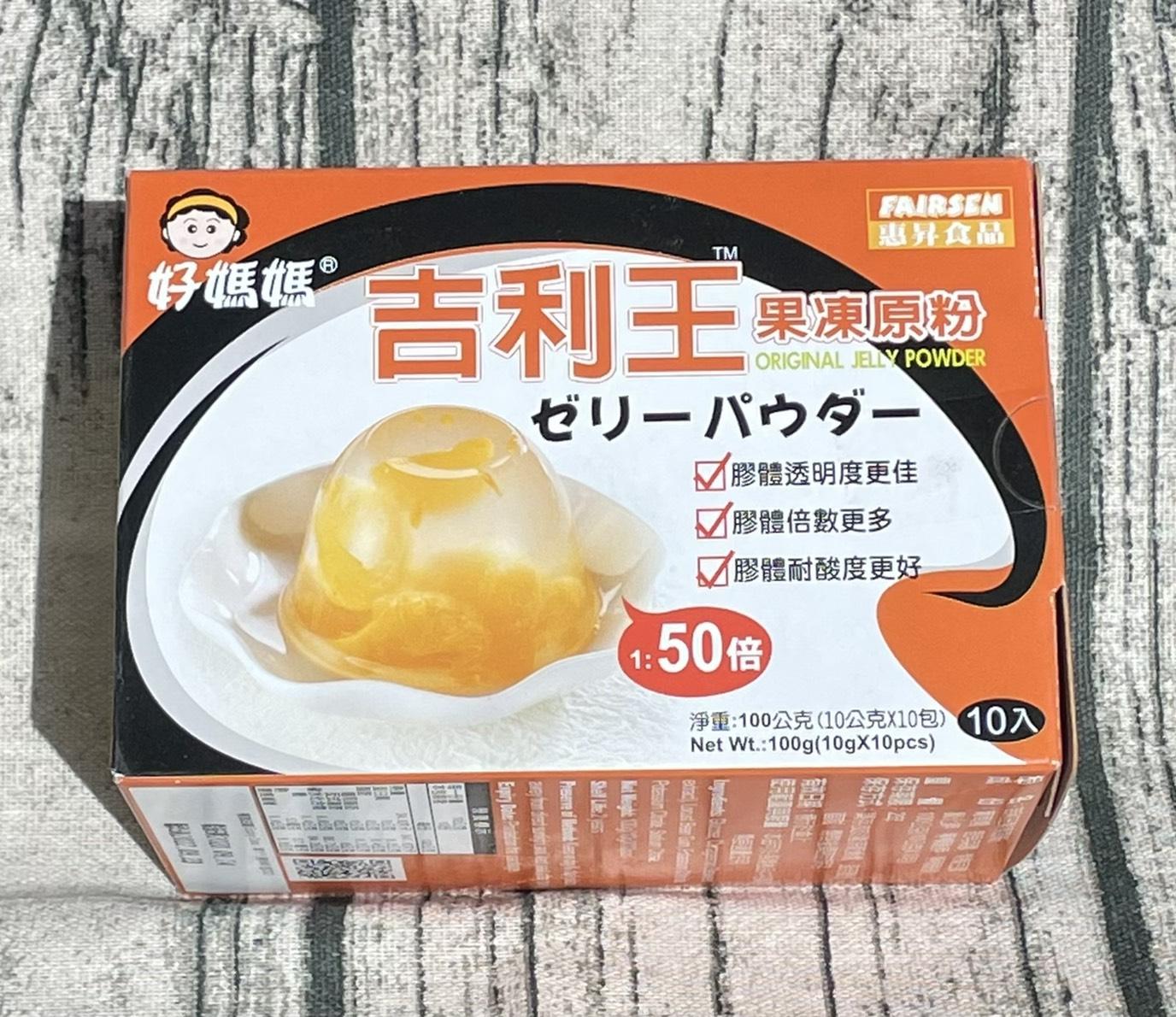 好媽媽-吉利王果凍原粉/(10g)10入