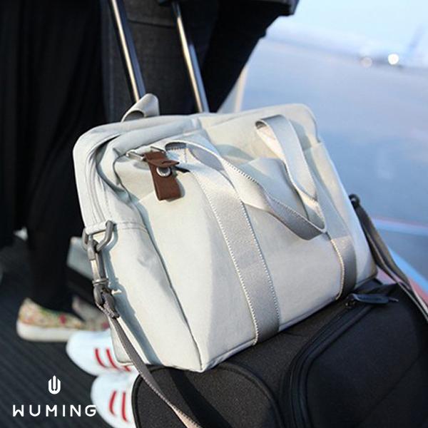 行李箱旅行收納包 『無名』 M03107