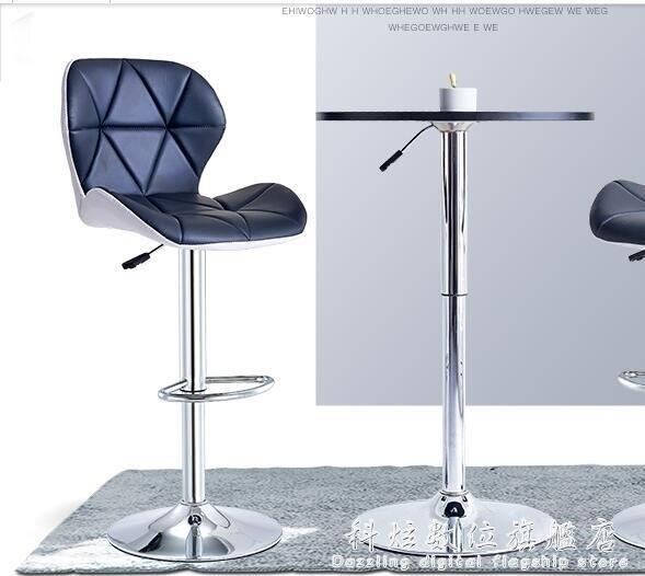 限時折扣!吧台椅時尚創意酒吧椅家用靠背高腳椅子升降吧凳美容美甲凳高腳凳