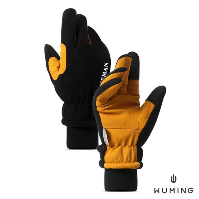 加厚羊羔絨!保暖防風觸控手套 『無名』 P10128
