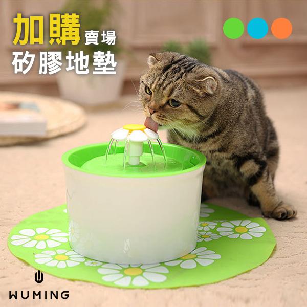 寵物自動飲水器矽膠墊 『無名』 N09129