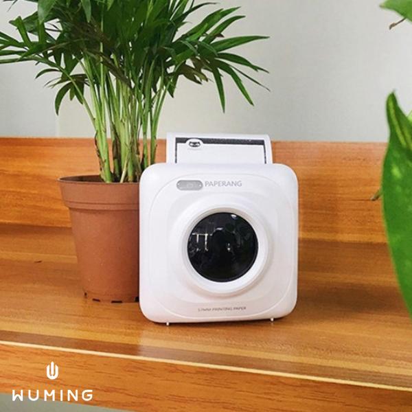 迷你熱感應口袋相機 『無名』 P08113