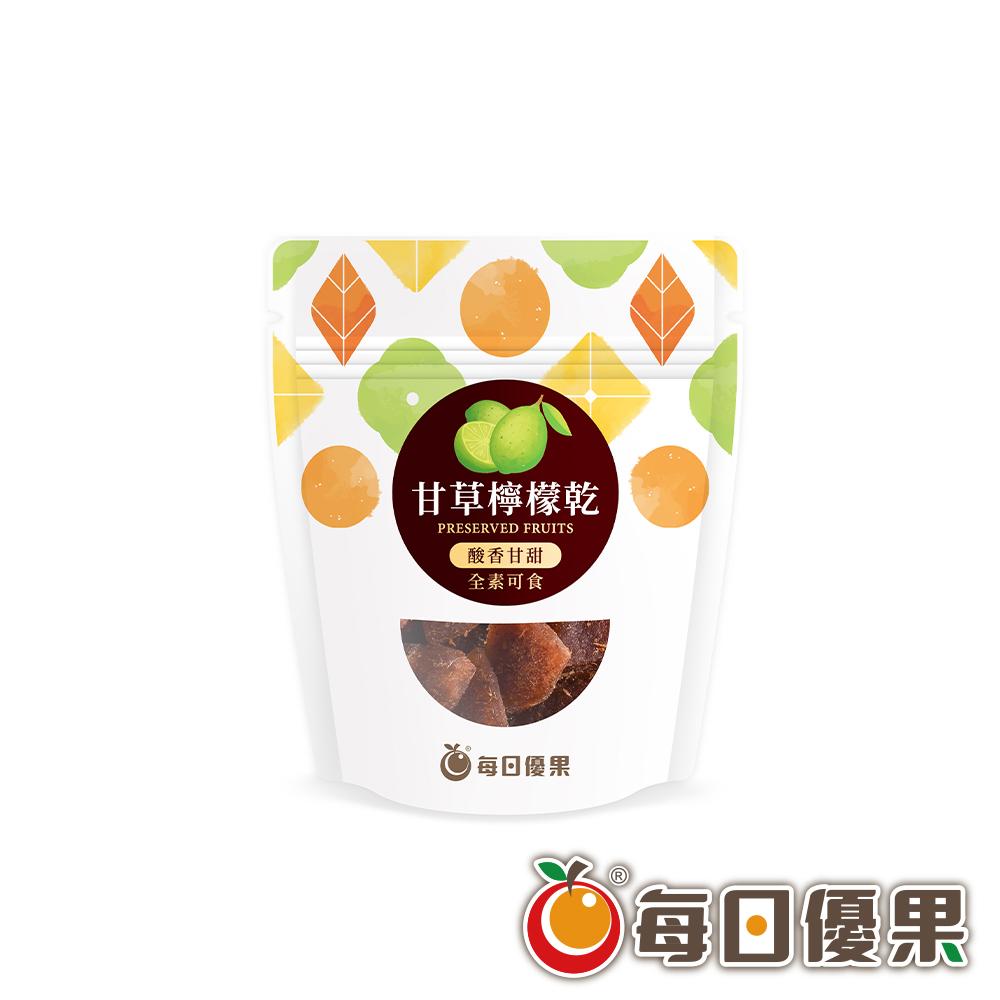 甘草檸檬乾50G 口袋蜜餞 每日優果