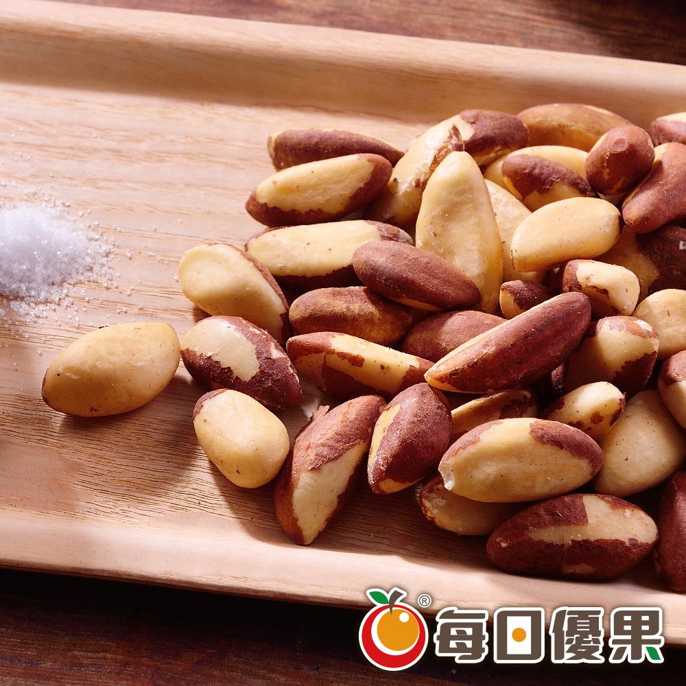 烘焙鹽焗巴西豆200G 每日優果