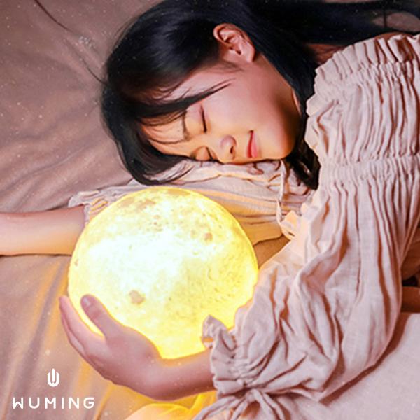 3D立體LED月球燈 『無名』 M02109