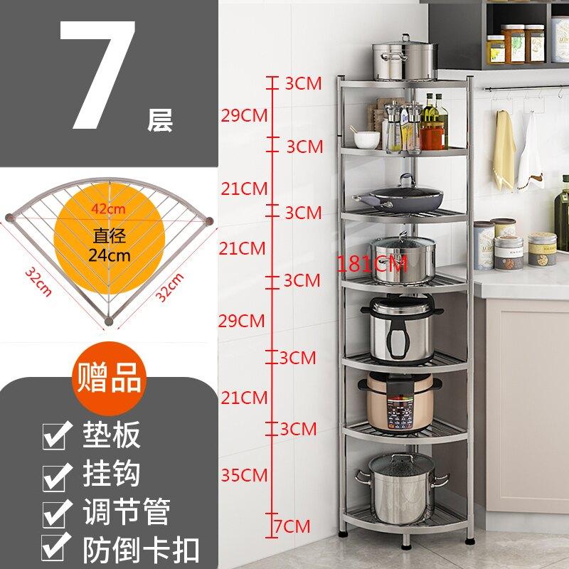 廚房三角置物架 放鍋架子不銹鋼廚房轉角置物架落地式多層家用三角形調料鍋具收納【DD31802】