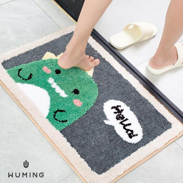 植絨家用腳墊地毯 『無名』 Q01107